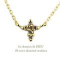 レデッサンドゥデュー 130 クローチェ クロス ダイヤモンド ネックレス 18金,les desseins de DIEU Cross Diamond Necklace K18