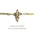 レデッサンドゥデュー 131 クローチェ クロス ダイヤモンド ブレスレット 18金,les desseins de DIEU Croce Diamond Bracelet K18