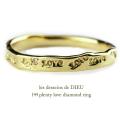 レデッサンドゥデュー 144 プレンティー ラヴ ダイヤモンド リング 18金,les desseins de DIEU Plenty Love Diamond Ring K18