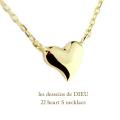 レデッサンドゥデュー 22 ハート S 華奢ネックレス 18金,les desseins de DIEU Heart S  Necklace K18