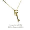 レデッサンドゥデュー 230 鍵 キー ダイヤモンド ネックレス 18金,les desseins de dieu Key diamond necklaceK18