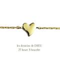 レデッサンドゥデュー 25 ハート S 華奢ブレスレット 18金,les desseins de DIEU Heart S Bracelet K18