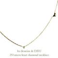 レデッサンドゥデュー 253 マイクロ ハート 一粒ダイヤモンド ネックレス 18金,les desseins de DIEU Micro Heart Diamond Necklace K18