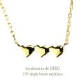 レデッサンドゥデュー 279 トリプル ハート ネックレス 18金,les desseins de DIEU Triple Heart Necklace K18