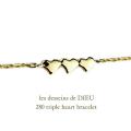 レデッサンドゥデュー 280 トリプル ハート ブレスレット 18金,les desseins de DIEU Triple Heart Bracelet K18