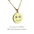 レデッサンドゥデュー 338D スマイル にこちゃん ダイヤモンド ネックレス 18金,les desseins de DIEU Smiley Diamond Necklace K18