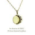 レデッサンドゥデュー 341 ムーン 月 ダイヤモンド ネックレス 18金,les desseins de DIEU Lune Diamond Necklace K18