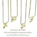 レデッサンドゥデュー 404 イニシャル アルファベット ダイヤモンド ネックレス 18金,les desseins de DIEU Initial Alphabet Necklace