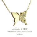 レデッサンドゥデュー 408H バタフライ ダイヤモンド ネックレス 18金,les desseins de DIEU Butterfly Diamond Necklace K18