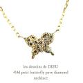レデッサンドゥデュー 414d プチ バタフライ ダイヤモンド ネックレス 18金,les desseins de DIEU Butterfly Pave Diamond Necklace K18