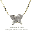 レデッサンドゥデュー 414W バタフライ ラメ ネックレス 18金,les desseins de DIEU Butterfly Lame Necklace K18