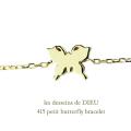 レデッサンドゥデュー 415 バタフライ 華奢ブレスレット 18金,les desseins de DIEU Butterfly Bracelet K18