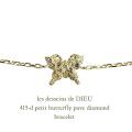 レデッサンドゥデュー 415D ブチ バタフライ ダイヤモンド ブレスレット 18金,les desseins de DIEU Butterfly Diamond Bracelet K18