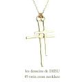 レデッサンドゥデュー 45 ツイン クロス ネックレス 18金,les desseins de DIEU Twin Cross Necklace K18