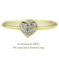 les desseins de DIEU 465 Candy Heart Ring キャンディー ハート ダイヤモンド リング レデッサンドゥデュー