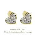 レデッサンドゥデュー 466 ハート ダイヤモンド スタッド ピアス 18金,les desseins de DIEU Heart Diamond Stud Earrings K18