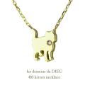 レデッサンドゥデュー 483 ネコ キャット ネックレス 18金,les desseins de DIEU Kitten Necklace K18
