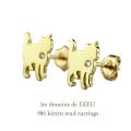 レデッサンドゥデュー 486 ネコ キャット 猫 ダイヤモンド スタッド ピアス 18金,les desseins de DIEU Kitten Cat Stud Earrings K18