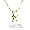 レデッサンドゥデュー 487 テディベア ダイヤモンド ネックレス 18金,les desseins de DIEU Teddy Bear Diamond Necklace K18