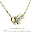 les desseins de DIEU 527 カービー ダイヤモンド クロス ハート ネックレス K18,Curvy Diamond Cross Necklace レデッサンドゥデュー
