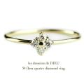les desseins de DIEU 54 フローラ キャトル 4 ダイヤモンド 華奢リング K18,Flora quatre diamond Ring レデッサンドゥデュー