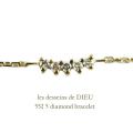 レデッサンドゥデュー 552 ダイヤモンド ライン ブレスレット 18金,les desseins de DIEU Diamond Line Bracelet K18