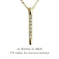 レデッサンドゥデュー 559 バーティカル バー ダイヤモンド ネックレス 18金,les desseins de DIEU Vertical Bar Diamond Necklace K18