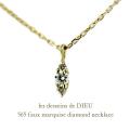 レデッサンドゥデュー 565 マーキス ダイヤモンド ネックレス 18金,les desseins de dieu Marquise Diamond Necklace K18