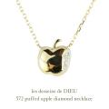 レデッサンドゥデュー 572 アップル リンゴ ダイヤモンド ネックレス 18金,les desseins de DIEU Apple Diamond Necklace K18