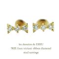 レデッサンドゥデュー 582E リボン ダイヤモンド スタッド ピアス 18金,les desseins de DIEU Ribbon Diamond Stud Earrings K18