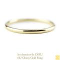 レデッサンドゥデュー 602 グロッシー シンプル ゴールド 華奢リング 18金,les desseins de DIEU Glossy Gold Ring K18