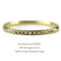 レデッサンドゥデュー 603 ハーフエタニティ ダイヤモンド 華奢リング 18金,les desseins de DIEU Half Eternity Diamond Ring K18