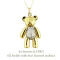 レデッサンドゥデュー 612 ラヴァブル テディベア ダイヤモンド ネックレス 18金,les desseins de DIEU Teddy Bear Diamond Necklace K18
