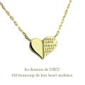 レデッサンドゥデュー 616 ボクゥ デ ラヴ ハート ネックレス 18金,les desseins de DIEU Beaucoup de Love Heart Necklace K18
