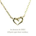 レデッサンドゥデュー 618 プチ オープン ハート 一粒ダイヤモンド ネックレス 18金,les desseins de DIEU Open Heart Necklace K18