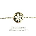 レデッサンドゥデュー 636 ネイチャー  サン 太陽 華奢ブレスレット 18金,les desseins de DIEU Nature Sun Bracelet K18