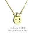 レデッサンドゥデュー 645 スマイル 華奢ネックレス 18金,les desseins de DIEU Crowned Smile Necklace K18