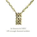 レデッサンドゥデュー 649 長方形 ダイヤモンド 華奢ネックレス 18金,les desseins de DIEU Rectangle Diamond Necklace K18