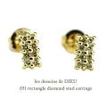 レデッサンドゥデュー 651 レクタングル ダイヤモンド 華奢ピアス 18金,les desseins de DIEU Rectangle Diamond Stud Earrings K18