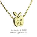 レデッサンドゥデュー 655 ラブ アップル りんご ネックレス 18金,les desseins de DIEU 655 Love Apple Necklace K18