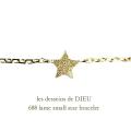 レデッサンドゥデュー 688 ラメ スモール スター ブレスレット 18金,les desseins de DIEU Lame Small Star Bracelet K18