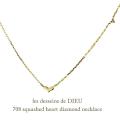 レデッサンドゥデュー 708 スカッシュ ハート ダイヤモンド ネックレス 18金,les desseins de DIEU Heart Diamond Necklace K18