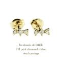 レデッサンドゥデュー 714 プチ ダイヤモンド リボン スタッド ピアス 18金,les desseins de DIEU Diamond Ribbon Stud Earrings K18