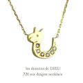 レデッサンドゥデュー 726 シー ドラゴン ダイヤモンド ネックレス 18金,les desseins de DIEU Sea Dragon Diamond Necklace K18
