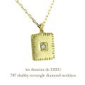 レデッサンドゥデュー 787 シャビー レクタングル 長方形 ダイヤモンド ネックレス 18金,les desseins de DIEU Diamond Necklace K18