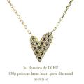 レデッサンドゥデュー 830P ハート ダイヤモンド ネックレス 18金,les desseins de dieu Heart Pave Diamond Necklace K18