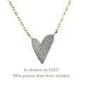 レデッサンドゥデュー 830W ラメ ハート ネックレス 18金,les desseins de dieu Lame Heart Necklace K18