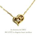 レデッサンドゥデュー 846 ラヴ ハート ダイヤモンド ネックレス 18金les desseins de dieu Love Heart Necklace K18