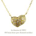 レデッサンドゥデュー 850 ビーンズ ハート ダイヤモンド ネックレス 18金,les desseins de dieu Beans Heart Diamond Necklace K18
