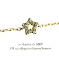 レデッサンドゥデュー 852 スパークリング スター ダイヤモンド ブレスレット 18金,les desseins de DIEU Star Diamond Bracelet K18